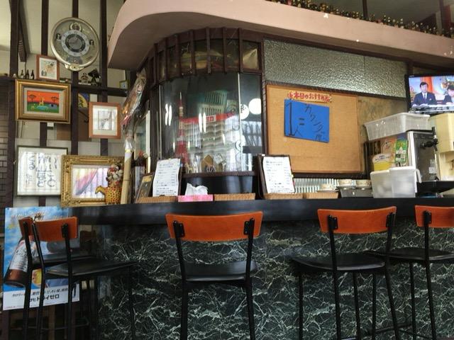 キリン レストラン 【移転】KIRIN Restaurant