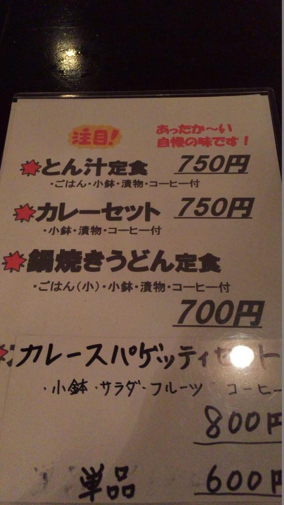 20160125_040043000_iOS