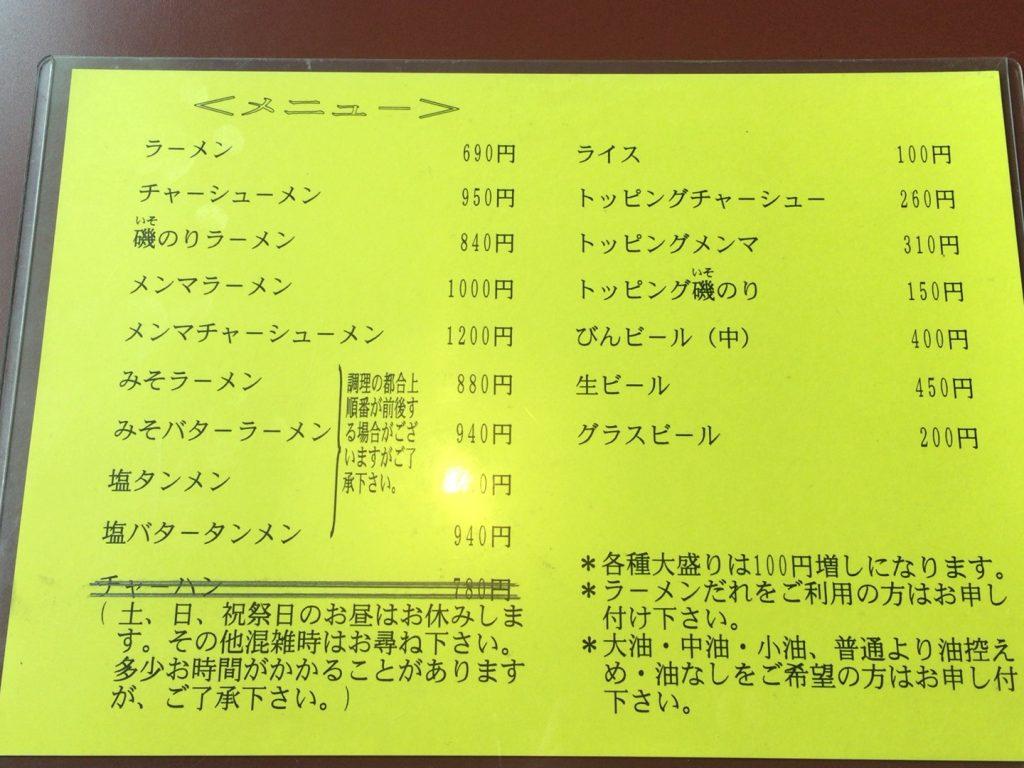20160630_051729000_iOS