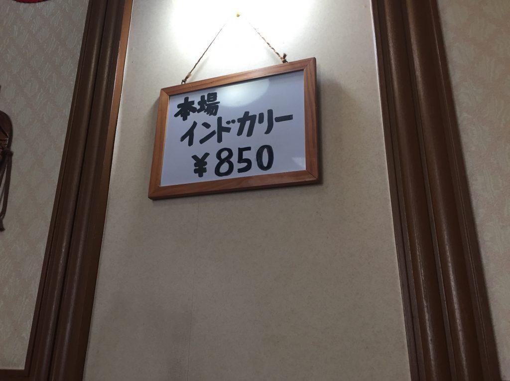 20161104_051621136_ios