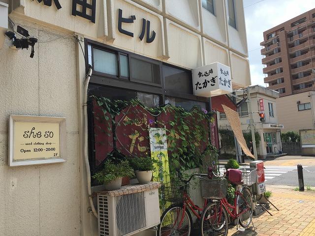 【中央区東堀】食いしん坊たかぎでハヤシライスを食べた