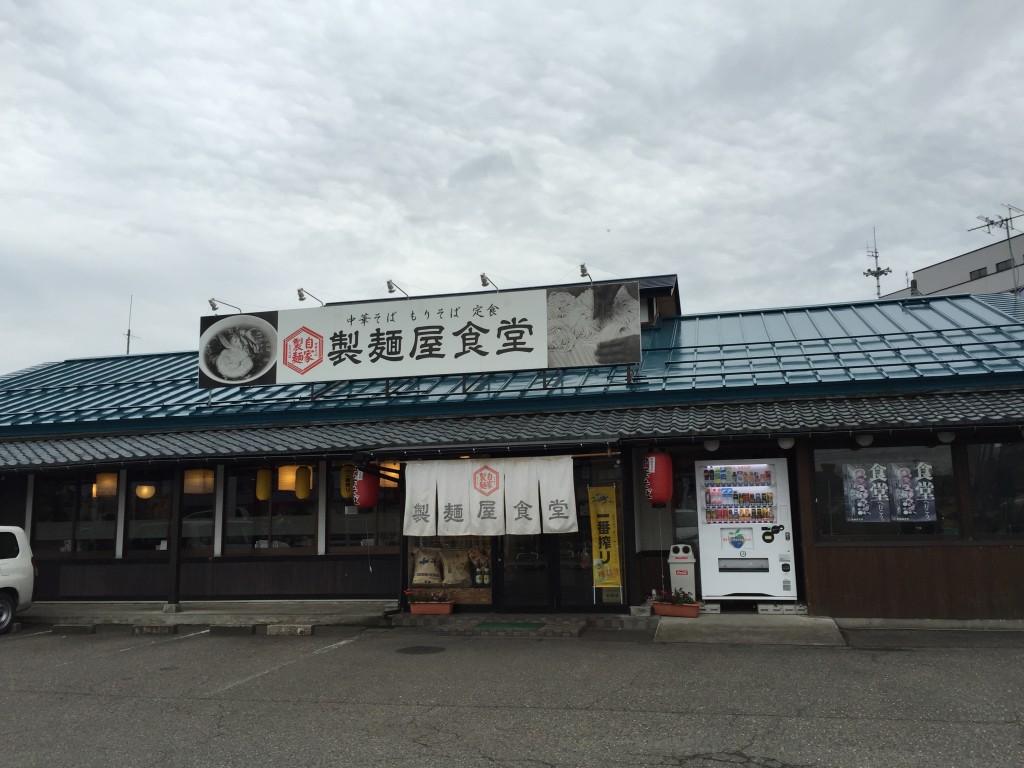 阿賀野市にある製麺屋食堂阿賀野店で五目うま煮そばを食べてみた