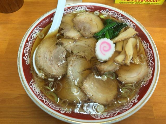 新潟市東区の山の下商店街にある 支那そば 弘一 でラーメン食べた