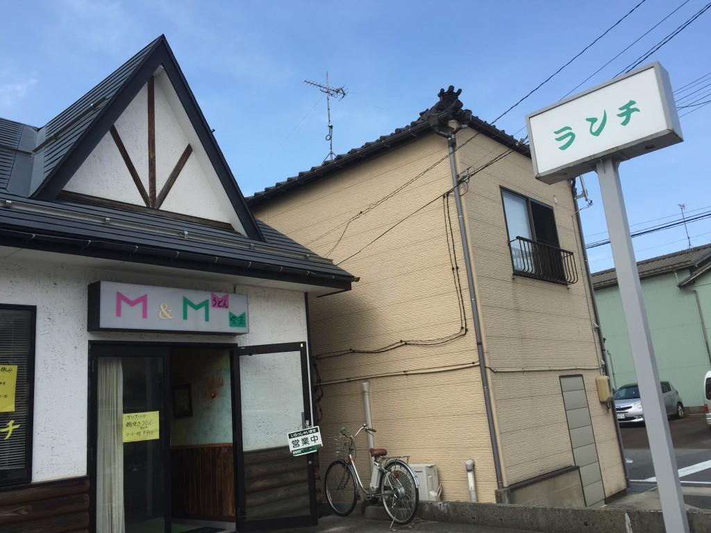 新潟市北区にあるM&Mうどん喫茶に行ってきた
