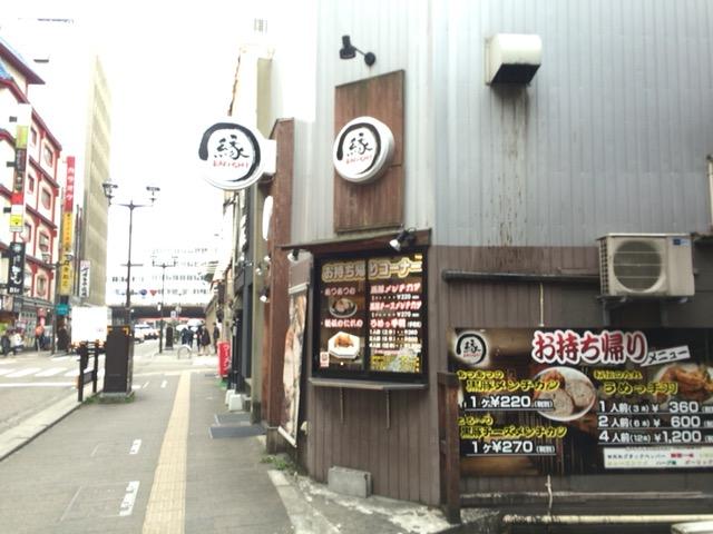 新潟駅前にある縁でランチした