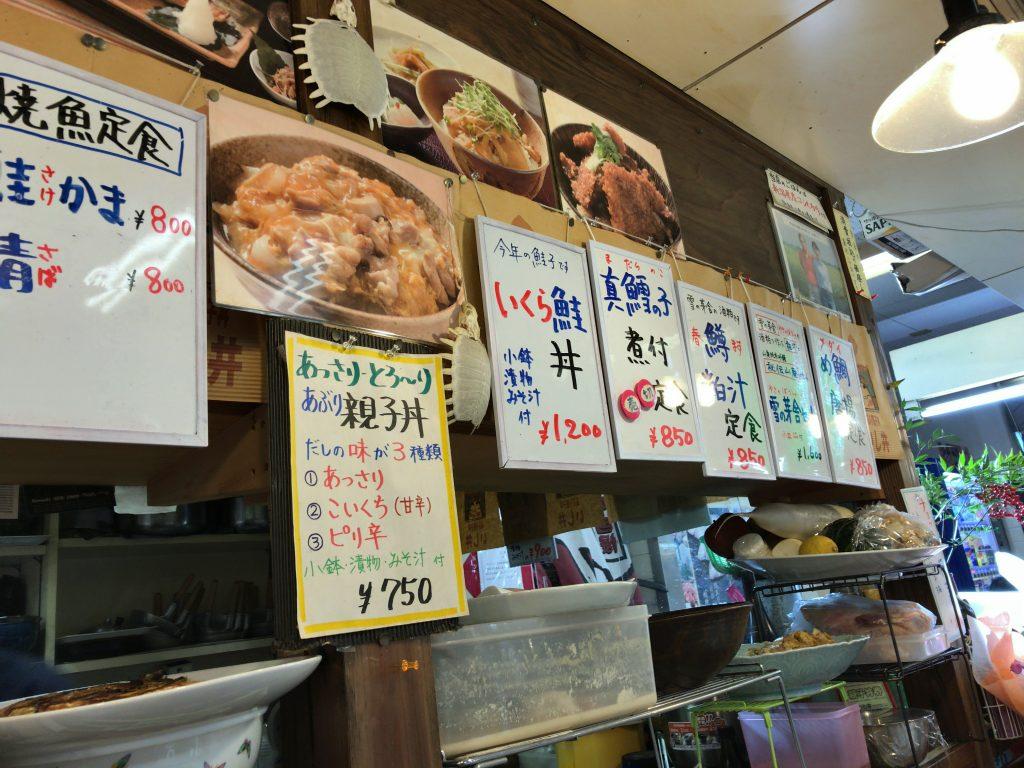 【移転】新潟市中央区本町にある新潟本町食品センターの丼や いし井で親子丼食べた