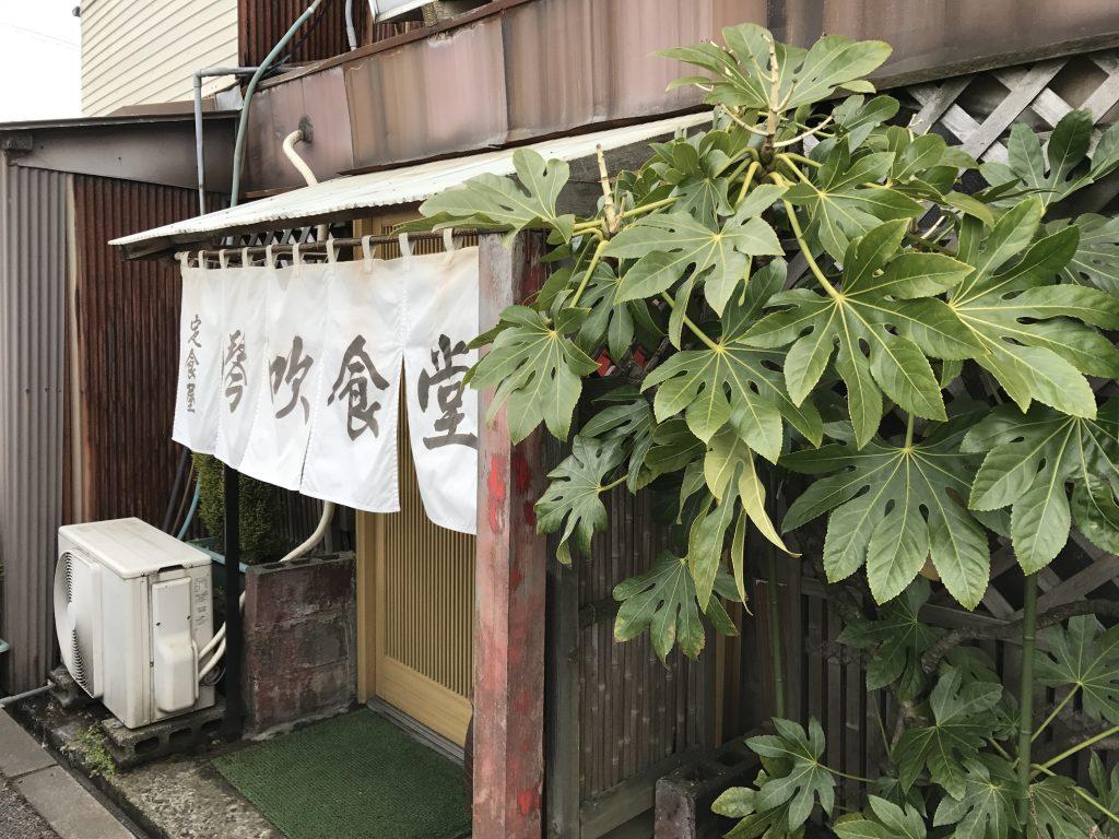 新潟市東区にある琴吹食堂に行ってみた
