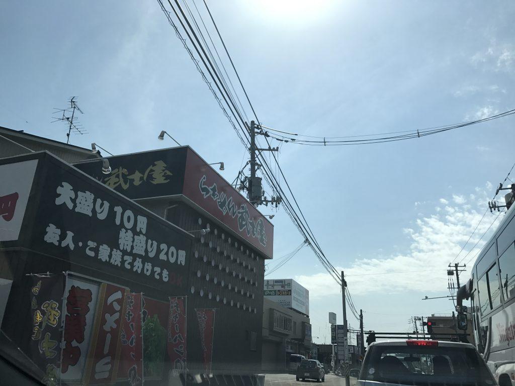 新潟市中央区にあるらぁめん 武士屋に行ってみた