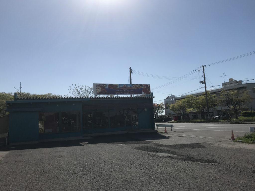 聖籠町にある本物スパイスカレーリッラレストランでカレー食べた