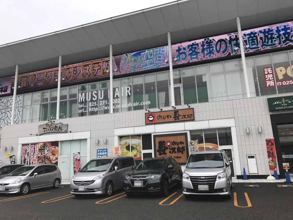 新潟市東区にあるめしや長治郎で塩親子丼食べた