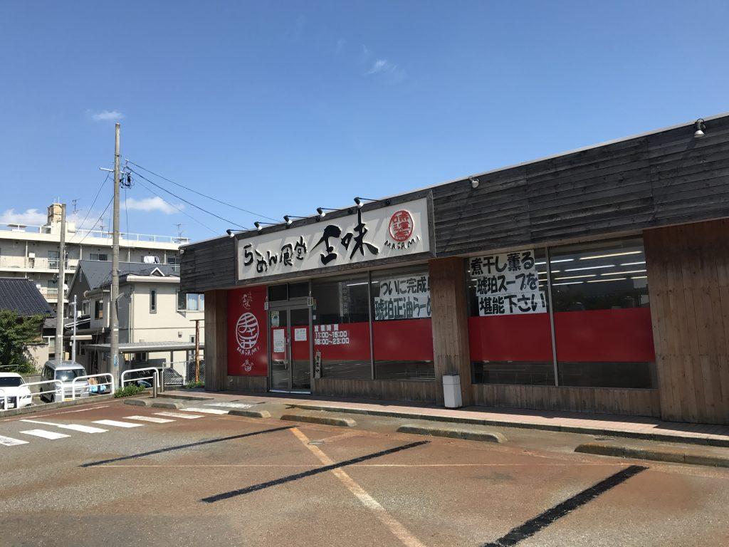 新潟市中央区にあるらーめん食堂 正味に行った
