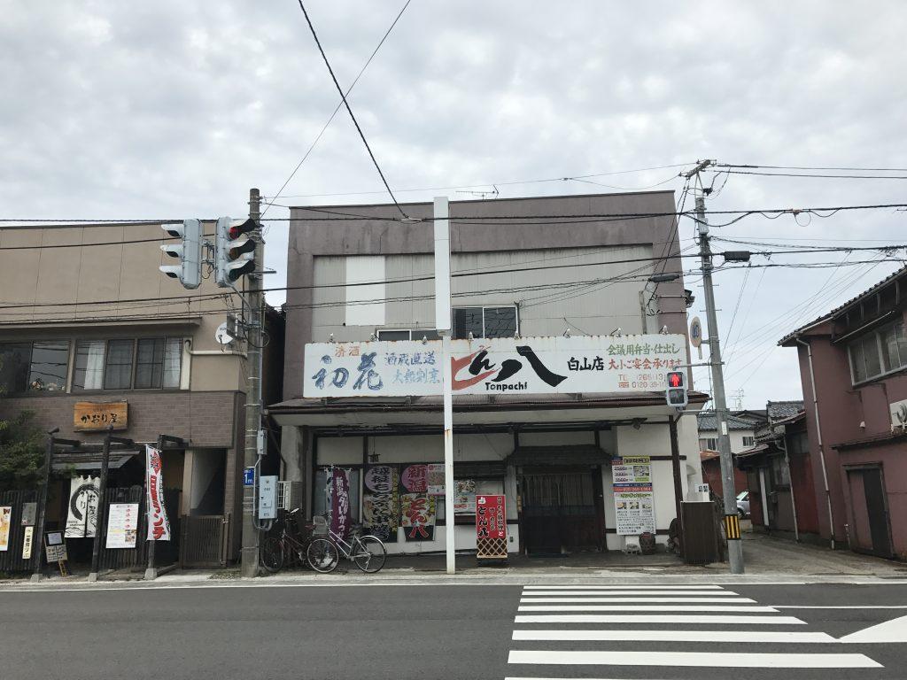 【閉店】新潟市中央区白山にあるとん八でランチした