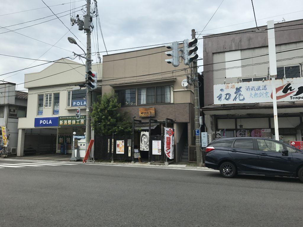 新潟市中央区のかおり屋でランチした