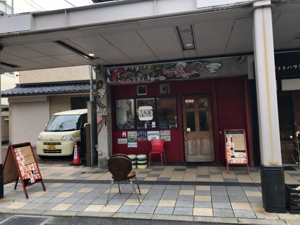 新潟市中央区にあるケンズバーガー KEN's BURGERでハンバーガー食べた