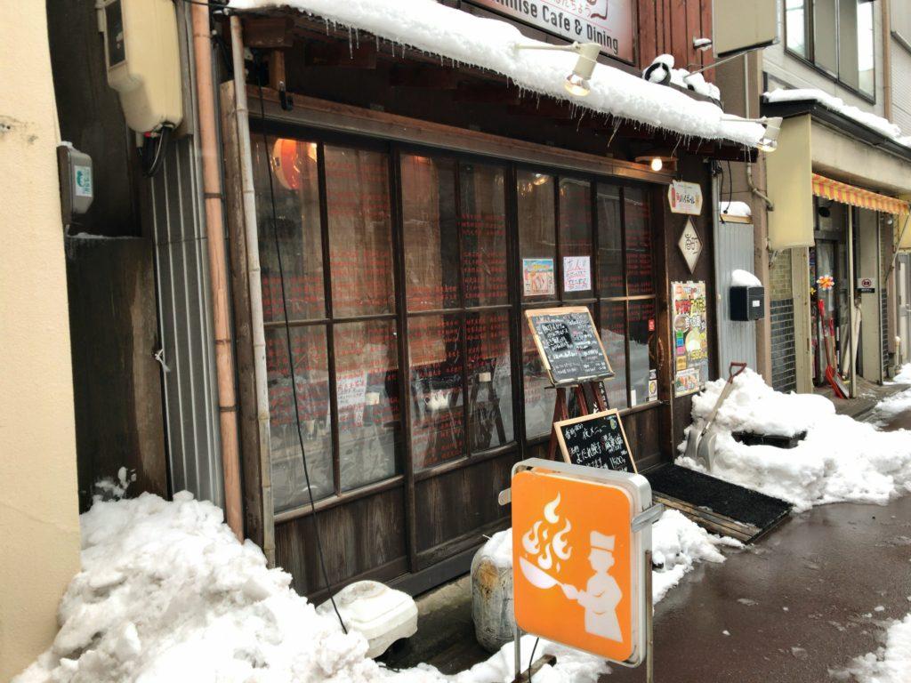 新潟市中央区東堀にある創作中華料理 香町でランチした