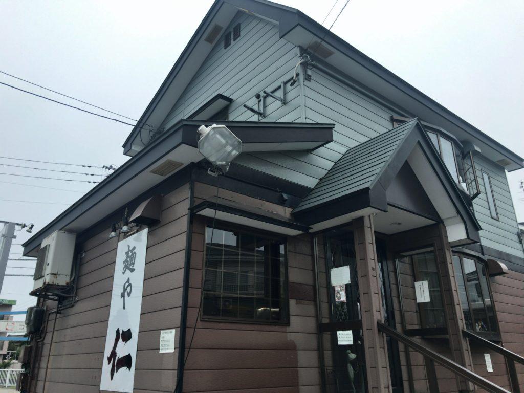 【閉店】長岡市にある麺や 仁で麻婆カレー麺食べた