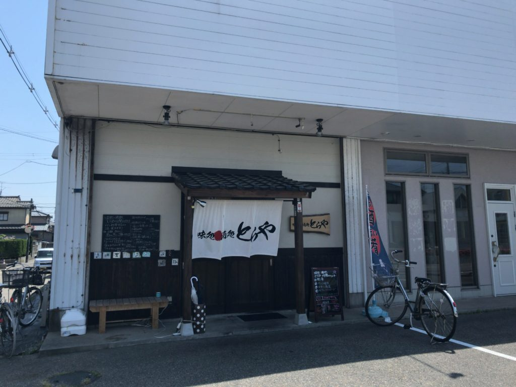 新潟市西区にあるとらやでランチした