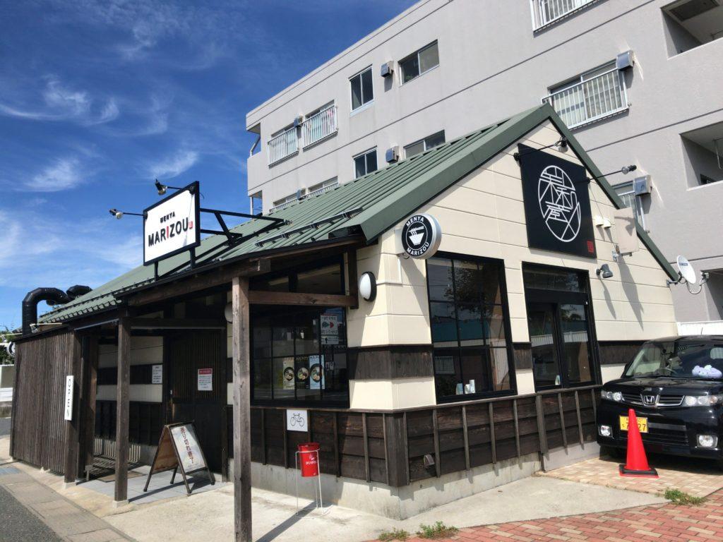 【閉店】新潟市中央区のMENYA MARIZOUで担々麺食べた